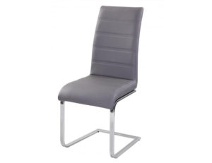 Chiswell PU Chairs Chrome